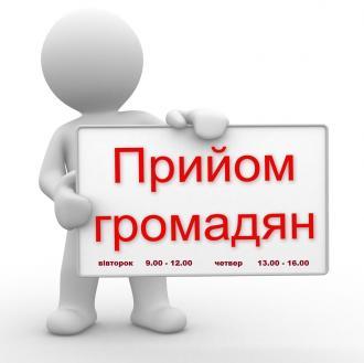 /Files/images/moya_stornka/1448009876_1310301850_chelove-1.jpg