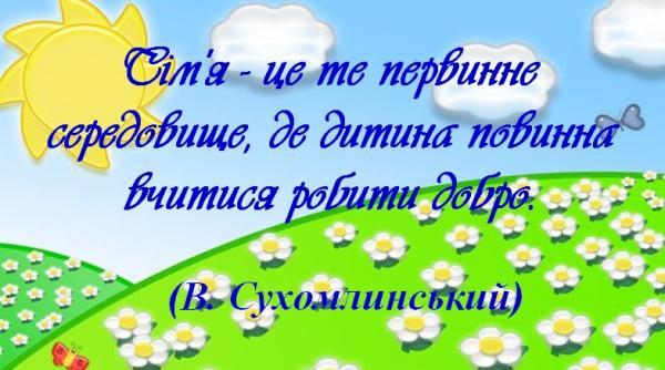 /Files/images/moya_stornka/novyy_risunok_12_.jpg