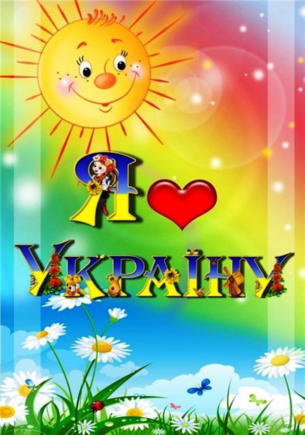 /Files/images/taras_shevchenko/25074b5ab8c4ро.jpg