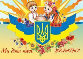 /Files/images/ukrana/ukraina.jpg