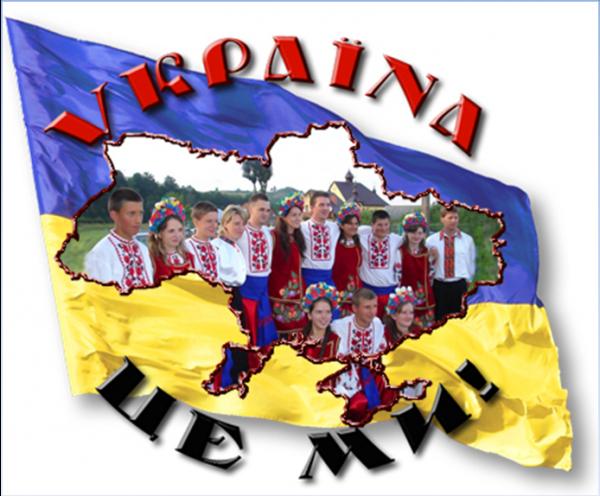 /Files/images/vesnyana/Україна-це ми.png